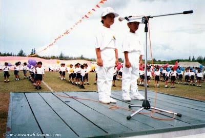 Inspirasi Aceh masa kecil
