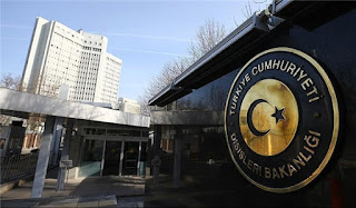 Turkey Blasts Austrian Call to Halt Ankara's EU Talks