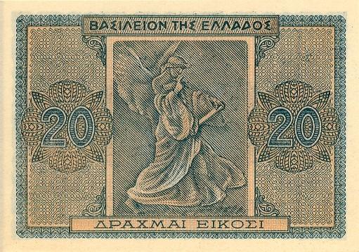 https://3.bp.blogspot.com/-M0Fowo_dPkA/UJjutkxaXWI/AAAAAAAAKck/ieH90rssHPM/s640/GreeceP323-20Drachmas-1944-donatedsac_b.JPG