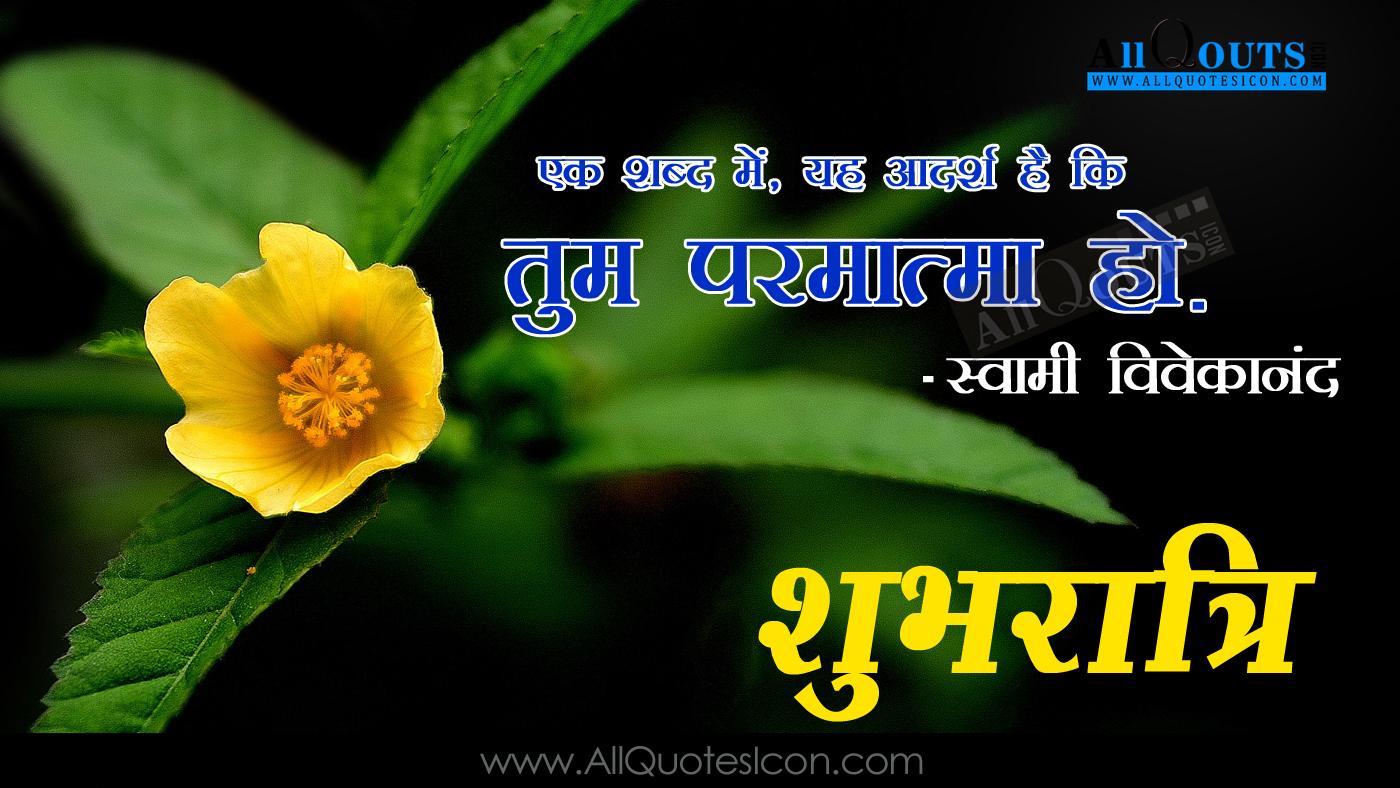hindi good night shayari hd wallpapers best inspirational
