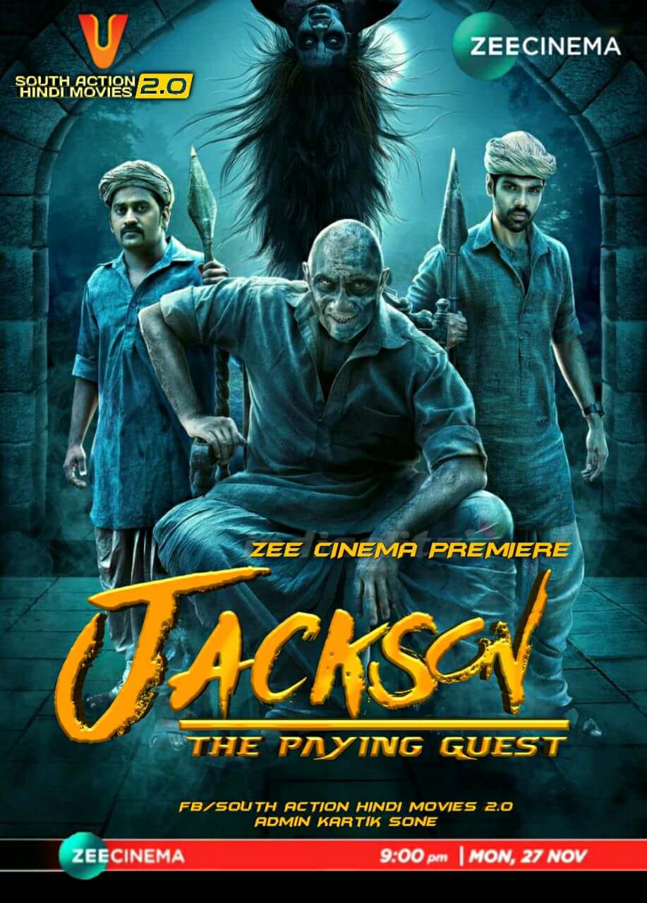 jackson the paying guest-new 2017 south indian hindi dubbed full