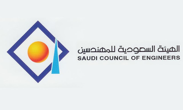AUTHORITIES SET NEW RULES ON EMPLOYING EXPAT ENGINEERS