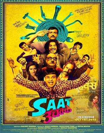 Poster Of Saat Uchakkey 2016 Hindi 700MB pDVD  Watch Online Free Download 300mb.cc