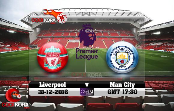 مشاهدة مباراة ليفربول ومانشستر سيتي اليوم 31-12-2016 في الدوري الإنجليزي