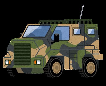 装甲車のイラスト(迷彩)