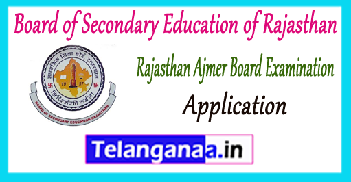 BSER Board of Secondary Education of Rajasthan Ajmer 10th 12th Exam Application 2017-18