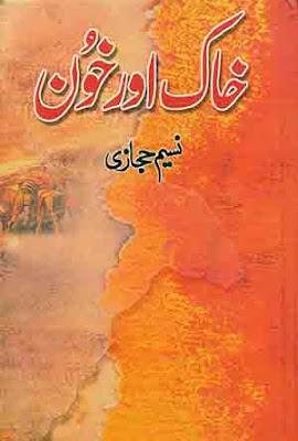Khaak aur Khoon Part 1 by Naseem Hijazi
