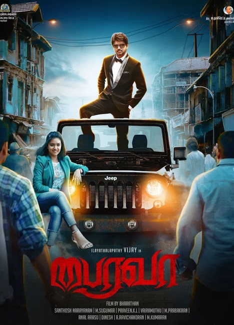 Bairavaa (2017) Hindi