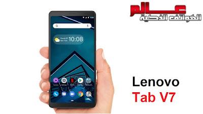 Lenovo Tab V7 مواصفات و سعر موبايل لينوف تاب في ٧ - Lenovo Tab V7 - هاتف/جوال/تليفون لينوفو تاب Lenovo Tab V7