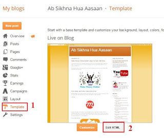 Template Modification Kaise Kare Easy Steps In Hindi