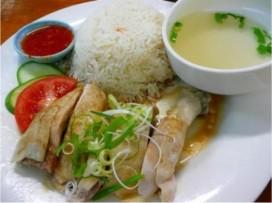 hainam-chicken-rice,www.healthnote25.com