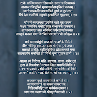 Sanskrit poetry by Shiv Manas Puja