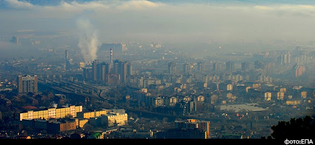 City of Skopje issues recommendations on air pollution