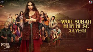 WOH SUBAH - Arijit Singh, Shreya Ghoshal | Gegum Jaan