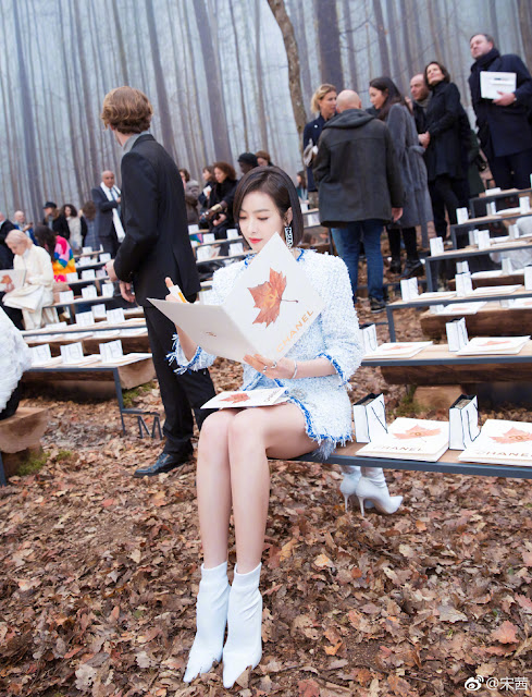 Paris Fashion Week 2018 Chanel Victoria Song