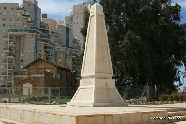 Turkish Soldiers monument in Beersheba