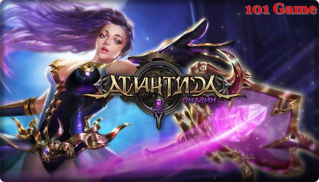 Обзор бесплатной игры мморпг - Атлантида Онлайн