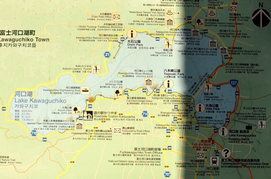 Pa Lu Bin Cheng from Tokyo to Kawaguchiko Japan