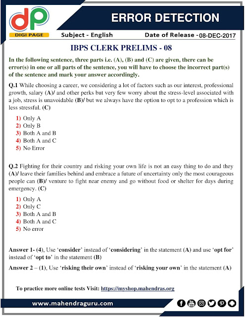 DP | Error Detection For IBPS Clerk Prelims | 08-12-2017