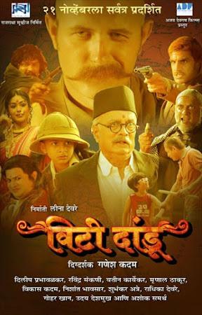 Poster Of Marathi Movie Vitti Dandu 2014 Full HD Movie Free Download 720P Watch Online