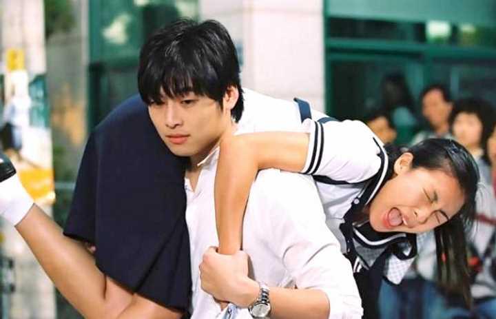 Kim Jae Won - Ha Ji Won - 100 Days with Mr. Arrogant