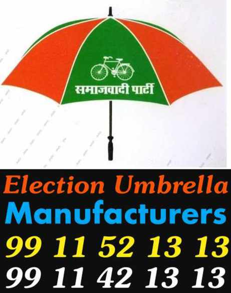 b23098602b902 Election Umbrella Manufacturer, Election Umbrella, Parchar Chhata,  Manufacturer of Election Umbrella, Printed Election Umbrella, Election  Promotion Goods, ...
