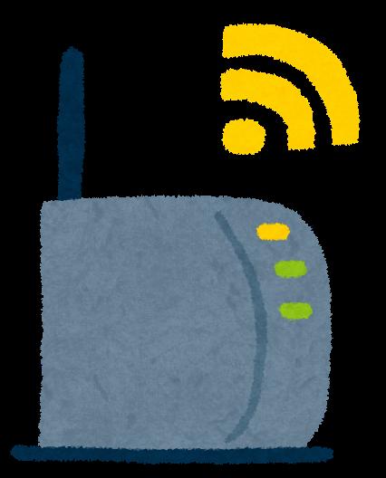 Wi Fi無線ルーターのイラスト かわいいフリー素材集 いらすとや