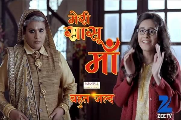 Indian Entertainment Portal : Meri Saasu Maa - Episode 168 (HD)