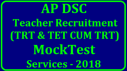 ap-tet-cum-trt-2018-online-mock-test-services-for-dsc-cbtAP DSC TET cum TRT 2018 Online Mock Test Services for DSC CBT AP TET cum TRT 2018 Online Mock Test Services for DSC CBT AP DSC Mock Test Services available here Andhra Pradesh TET cum TRT 2018 Computer Based Test CBT Mock Test for Practice to the Teacher Job Aspirants AP DSC 2018 Official Practice Tests for SGT SA LP PET. AP DSC TET cum TRT candidates may get awareness on Computer Based Test CBT which is going to be conducted in Teacher Recruitment Process. Andhra Pradesh DSC TET cum TRT 2019 Online Mock Test Services now available in www.apdsc.in