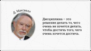 """Сергей Лавренов """"Не должники плоти"""""""