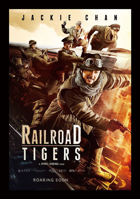 Railroad Tigers (2016) ταινιες online seires oipeirates greek subs