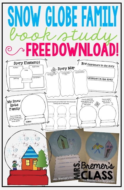 FREE Snow Globe Family book study companion activities. Great for a Christmas or winter theme! Fun ideas and guided reading literacy activities. K-1 Common Core aligned. #snowglobefamily #freebies #winter #bookstudy #bookstudies #literacy #guidedreading #winterbooks #kindergartenreading #1stgradereading #bookcompanion #bookcompanions #picturebookactivities