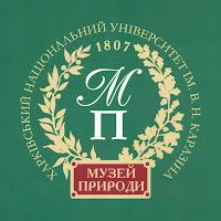 Музей природы Харькова - герб