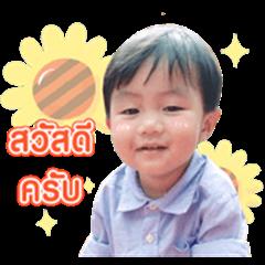 Nong SongKran