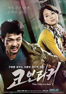 Coin Locker Girl (2015) พากย์ไทย