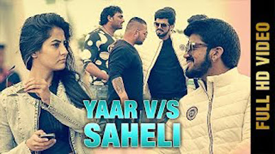 Yaar Vs Saheli Lyrics - Jitender Pujara | Punjabi Songs 2017