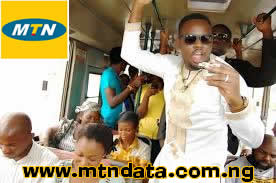 MTN SEASON OF SURPRISE NOW YEAR OF SURPRISE SECRET BEHIND IT | MTN DATA