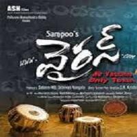 WWW.Virus.Com Songs Free Download, Sampoornesh Babu WWW.Virus.Com Songs, WWW.Virus.Com 2017 Mp3 Songs, WWW.Virus.Com Audio Songs 2017, WWW.Virus.Com movie songs Download