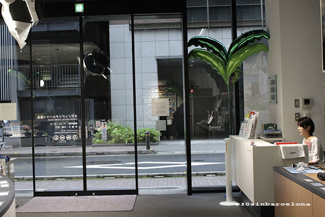 Canon Digital House in Ginza, Tokyo