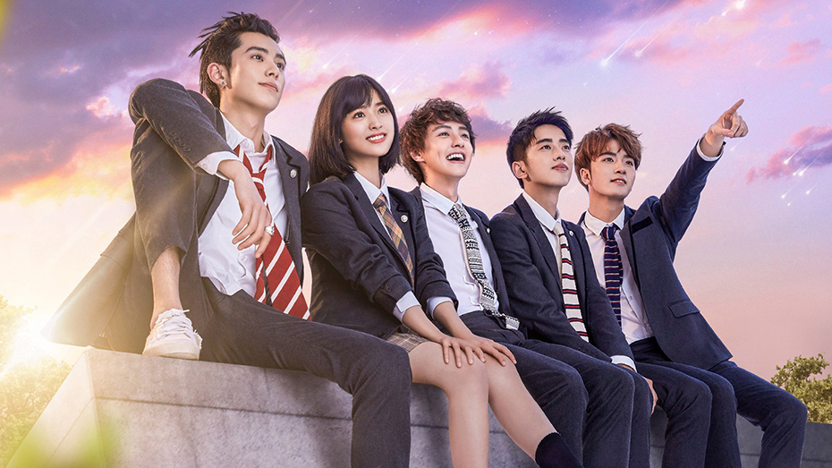 http://lachroniquedespassions.blogspot.com/2018/10/meteor-garden.html