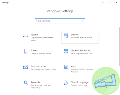 Windows Settings Berbasis UWP