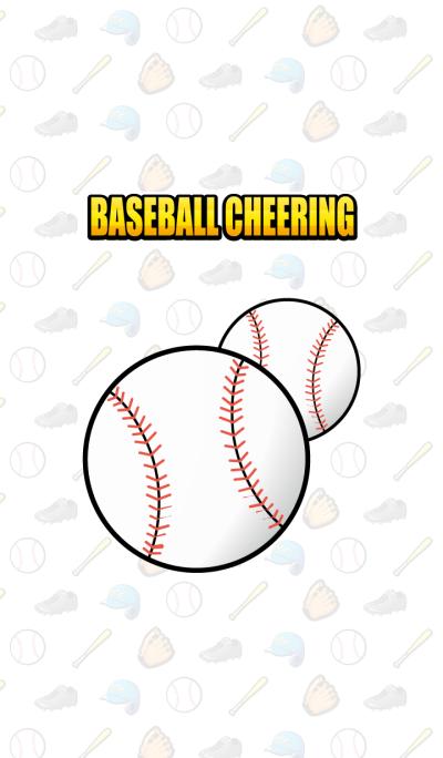 Baseball cheering !!!