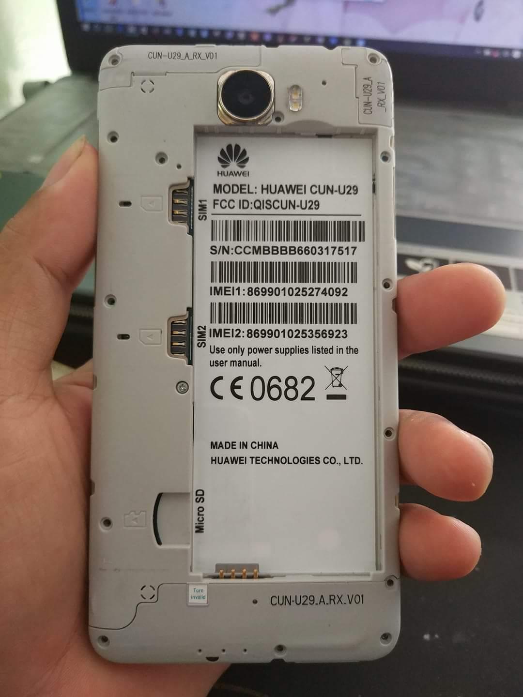 SOHEL TELECOM: HOW TO CM2 DA FILE Huawei Y5II CUN U29 MTK6582 IME