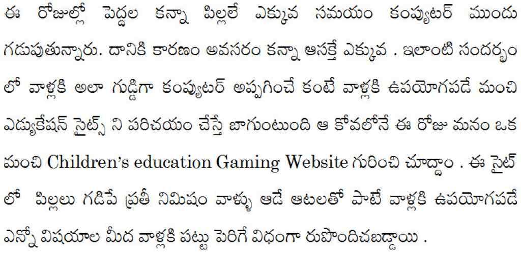 educational gaming site