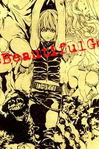 Death Note Doujinshi - The Beautiful God