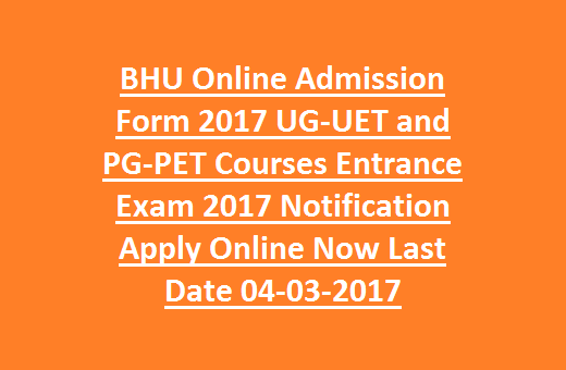Bhu Online Recruitment Application Form on charity application form, training application form, student employment application form, education application form, software application form, hiring application form, finance application form, registration application form, transportation application form, information application form, florida employment application form, background check application form, internship application form, property application form, healthcare application form, enrollment application form, government application form, career application form, police employment application form, funding application form,