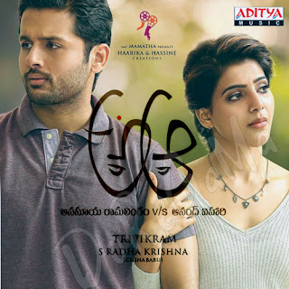 Download Nithin's A AA (2016) Movie Mp3 Songs Free HQ