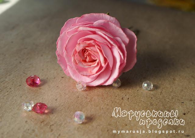 роза из фоамирана на шпильке