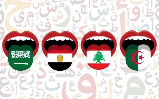 هل تسائلت يوما عن سبب اختلاف اللهجات بين الشعوب العربية ؟ إليك الجواب