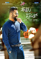 Nannaku Prematho 2016 720p HDRip Hindi Dubbed Full Movie Download